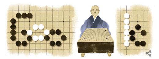 Honinbo Shusaku, Go-Spieler